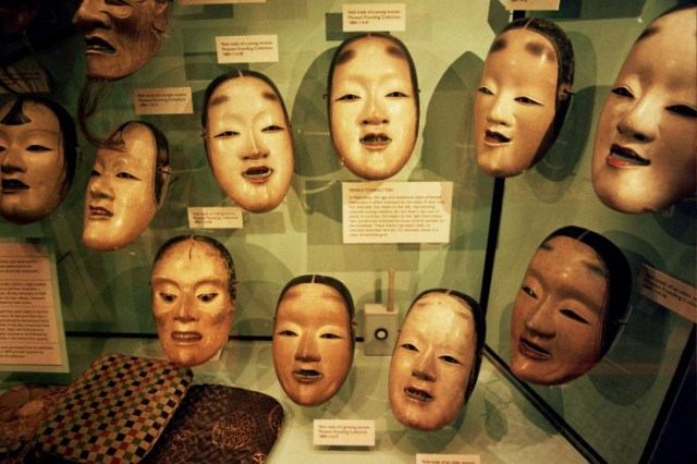 Noh masks, via https://whatwhileweslept.wordpress.com/2013/06/19/onward-to-oxford/
