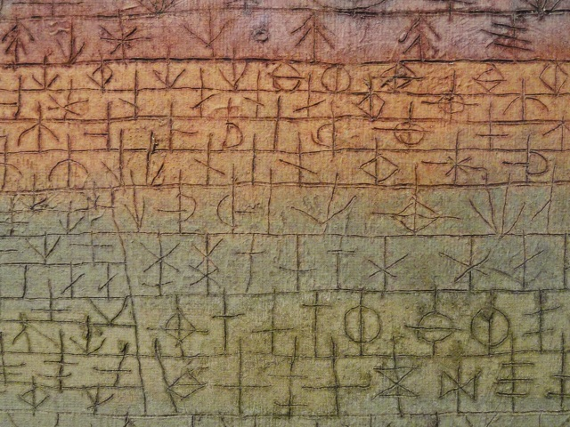 Tree_Nursery,_Paul_Klee,_1929,_oil_on_incised_gesso_on_canvas_(detail)_-_Phillips_Collection_-_DSC04897