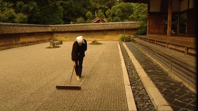 923026140-ryoanji-raking-rock-garden-rake